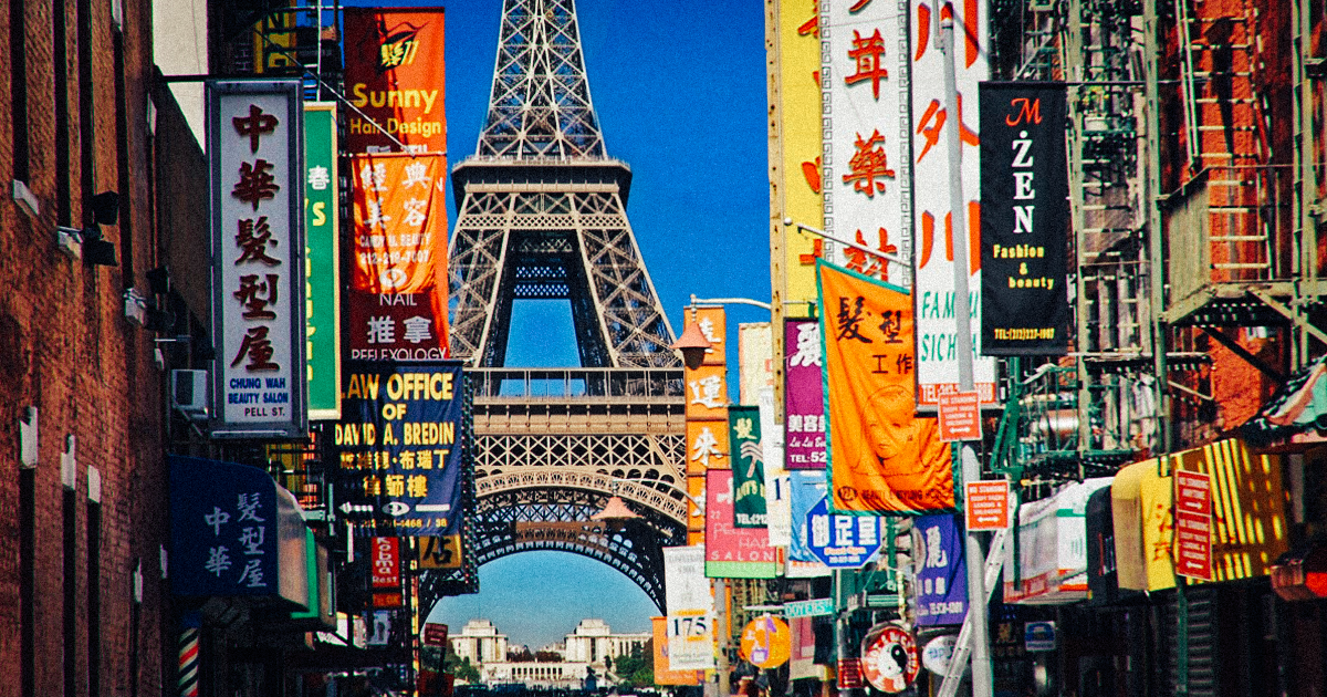 Paris, eifell tower, banner