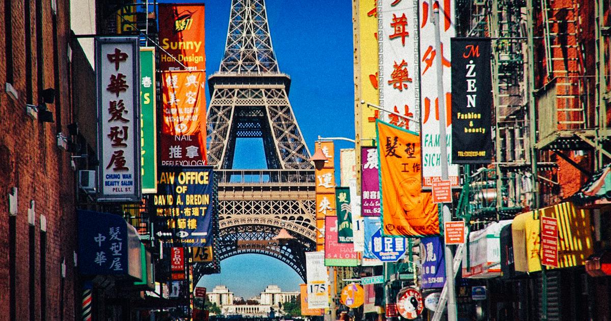 Paris, eifell tower, banner
