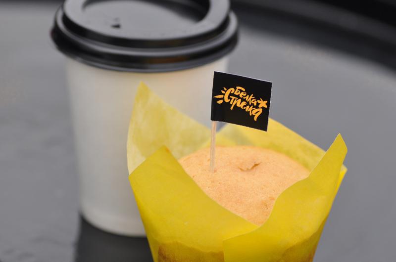 кофе, капкейк