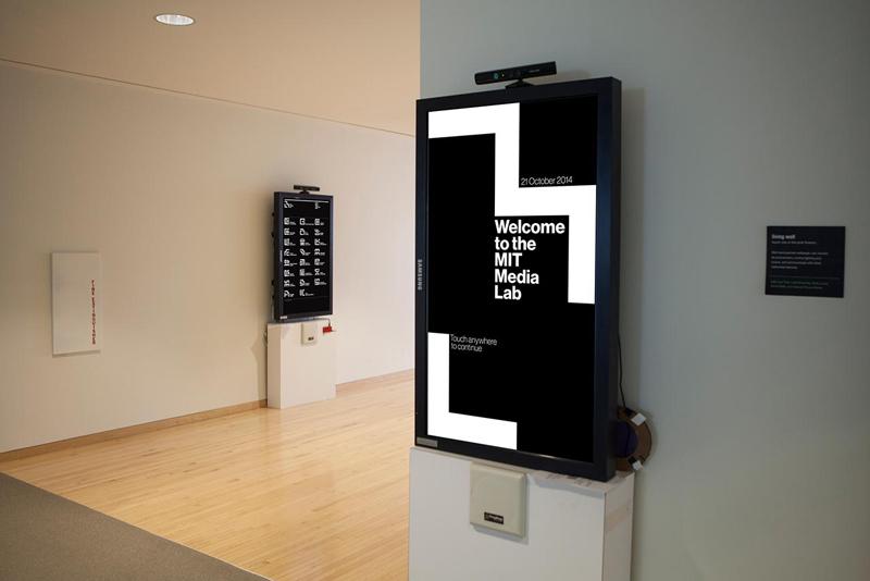 Лайтбокс MIT Media Lab
