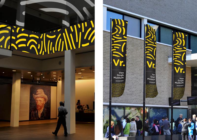 ван гог, паттерн, музей, фирменный стиль