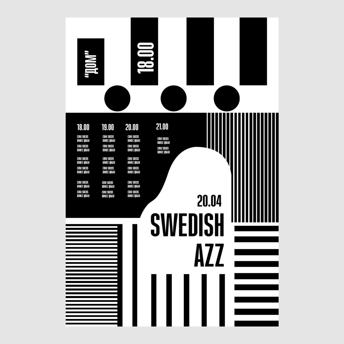 постер, swedish azz