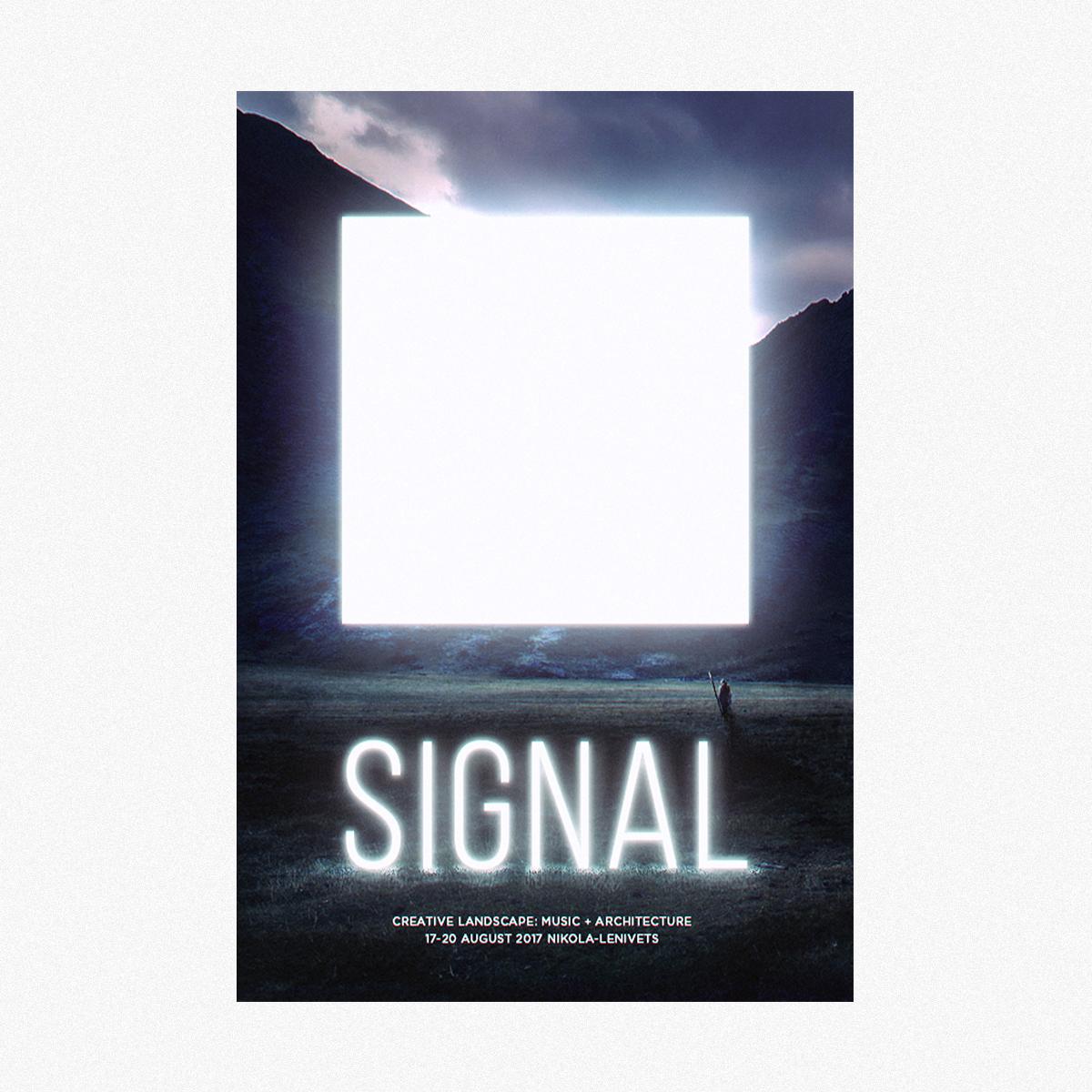постер, signal